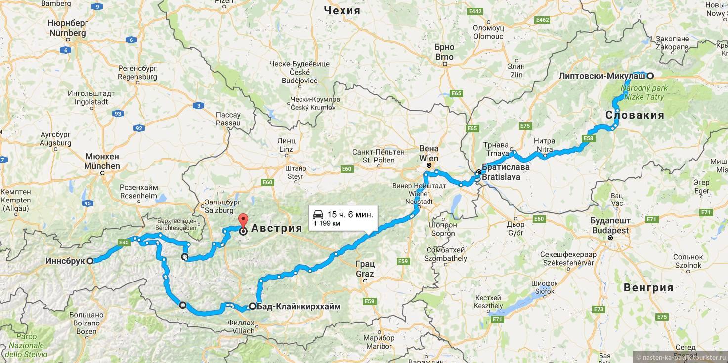 Из зальцбурга в мюнхен на поезде или автобусе: расстояние, расписание и билеты, как самостоятельно доехать на машине