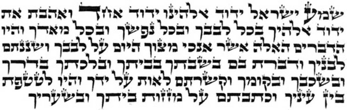 29 отличий иврита от русского языка