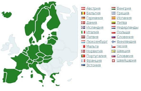 26 стран шенгена: актуальный список на 2021 год