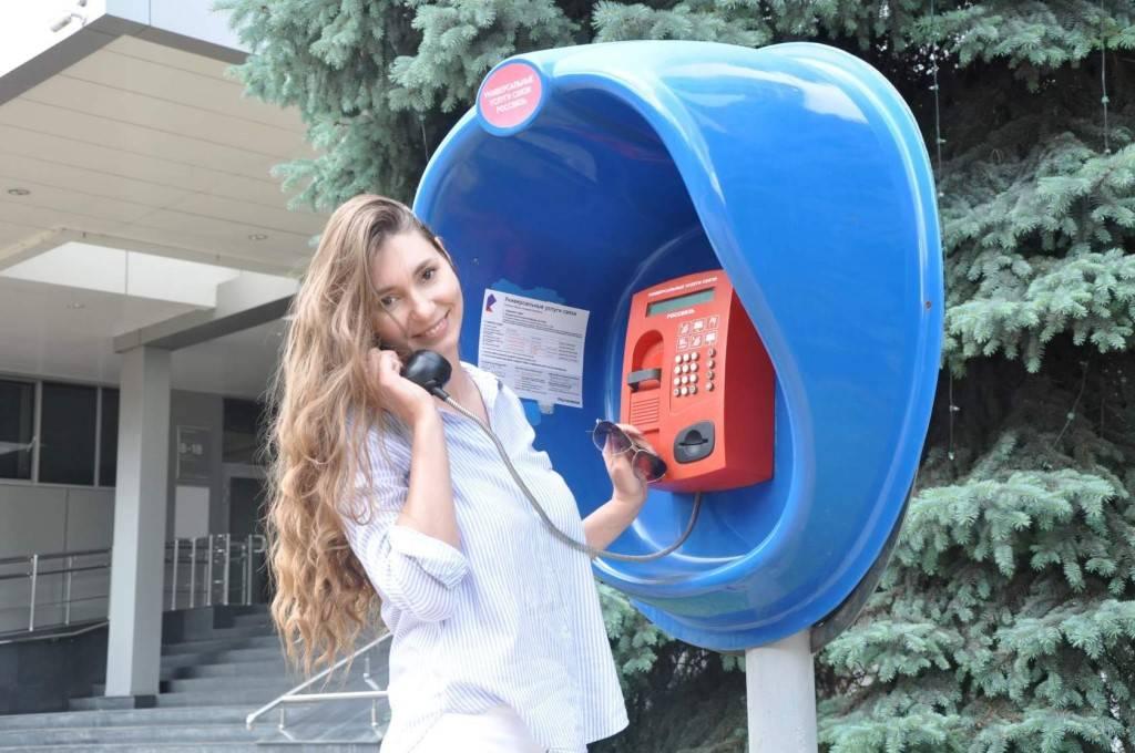 Как позвонить на мобильный в испанию. как позвонить в испанию из россии