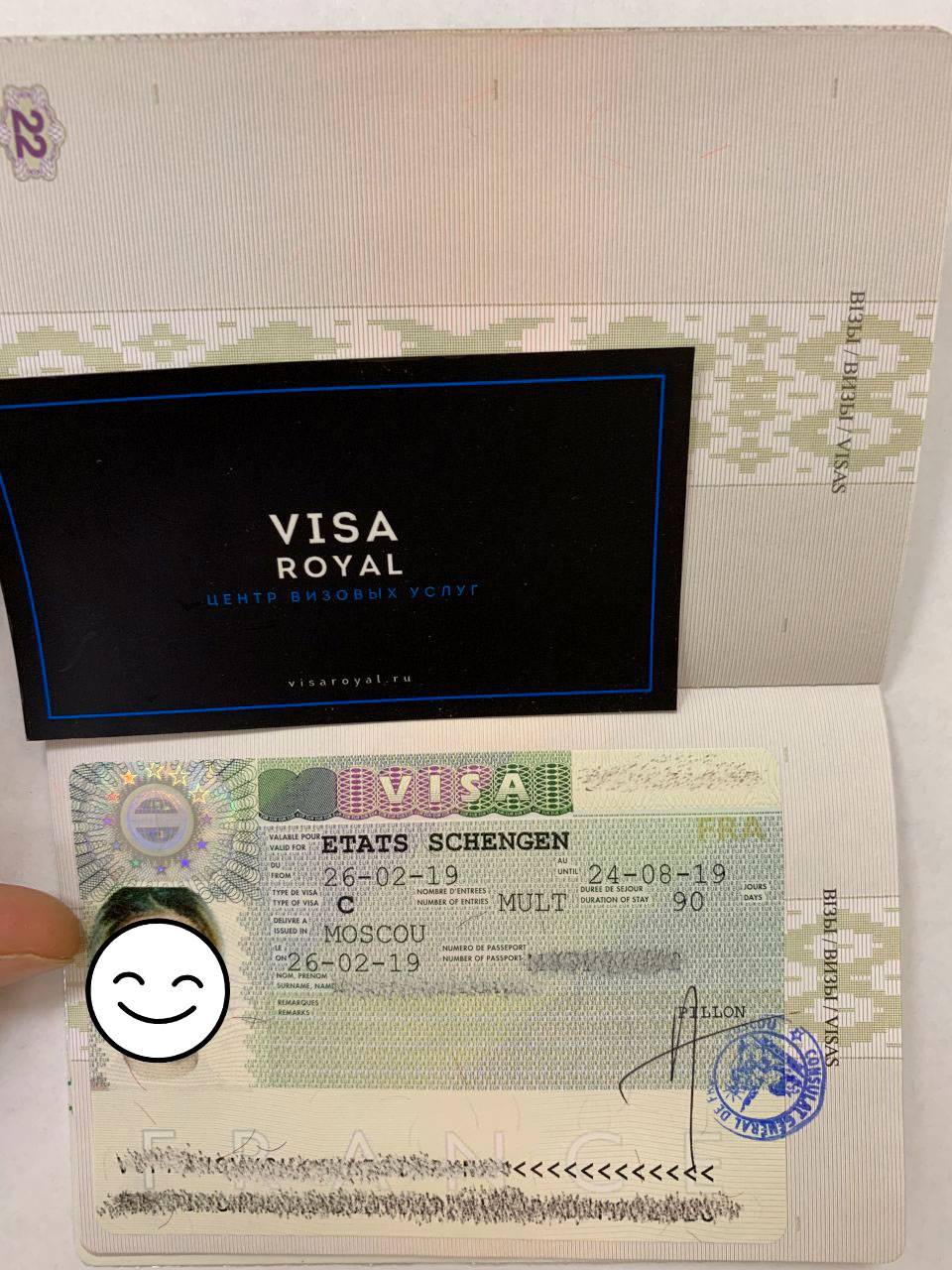 Итальянское консульство в спб — адрес, запись, сайт | provizu.ru