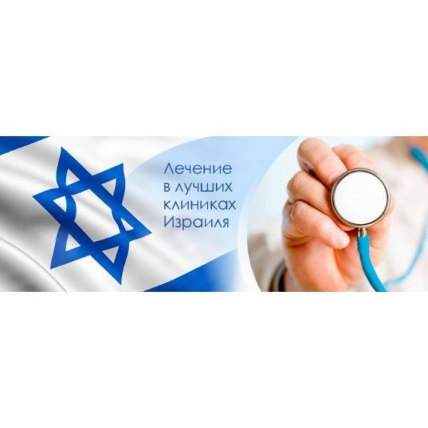 Преимущества лечения рака кожи в израиле