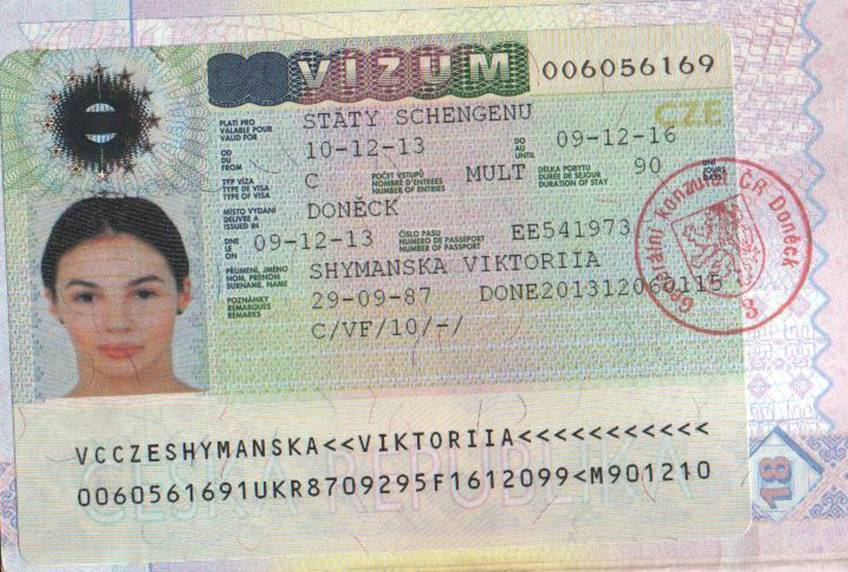 Как получить национальную визу d в чехию в 2021 году