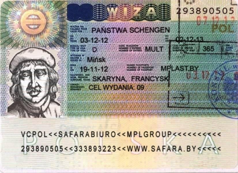 Виза в польшу: как оформить польскую визу и какие документы нужны для получения?