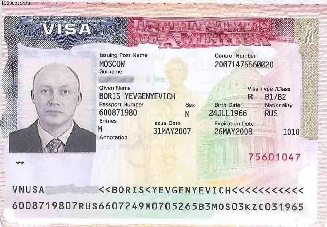 Гостевая виза в сша: порядок ее оформления и получения