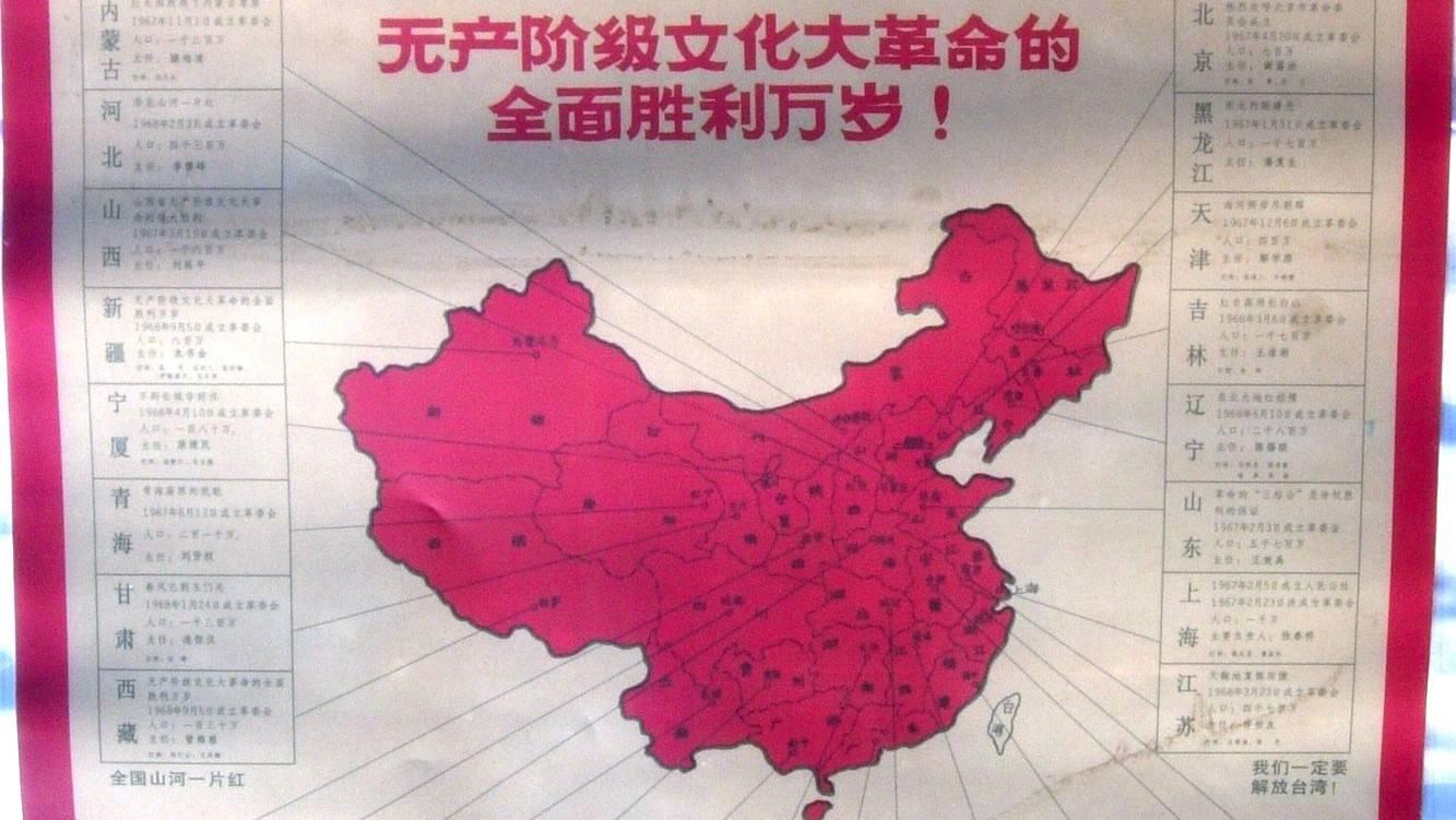 7 мест, которые стоит посетить на тайване