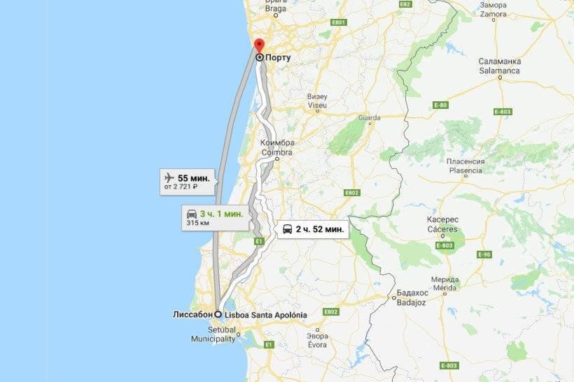 Как лучше организовать маршрут андалузия - португалия с 27.03 по 11.04 2012года - советы, вопросы и ответы путешественникам на трипстере
