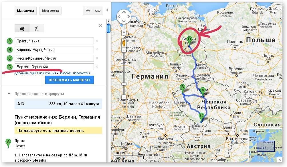Как добраться до берлина из москвы недорого? лучшие способы