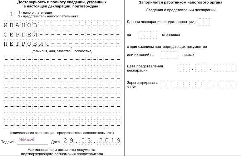 Особенности заполнения и подачи налоговой декларации в Германии