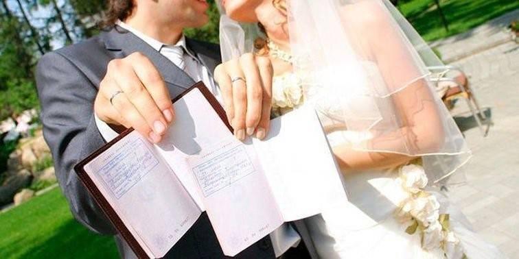 Официальная регистрация брака в европе: условия, порядок и необходимые документы