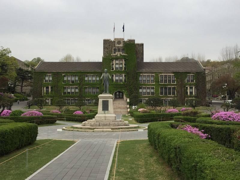 Пусанский университет (pusan national university)