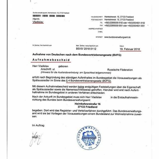 Auslandsfinanzamt gmbh: как законно переехать в фргв 2019 году
