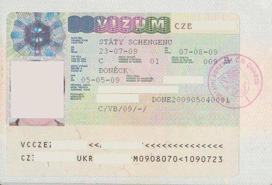 Студенческая виза в чехию — как получить и оформить, какая стоимость