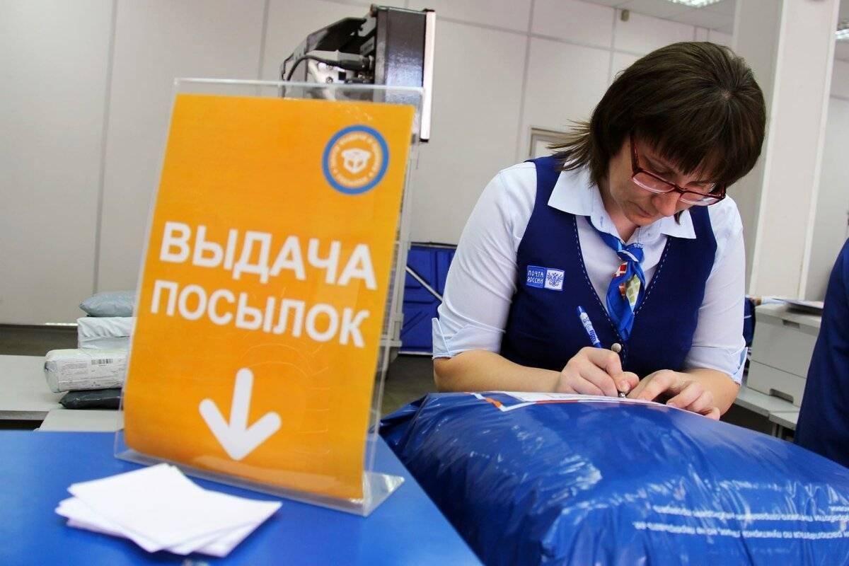 Почта в финляндии – отслеживание, индексы, адреса, часы работы