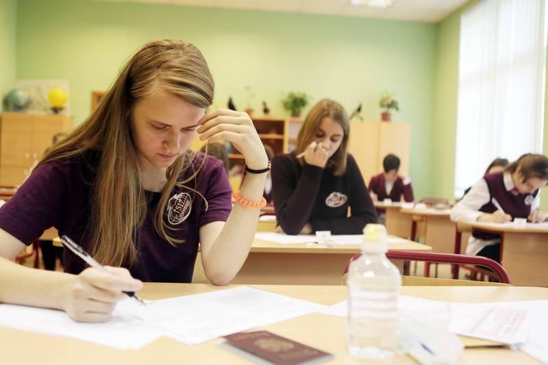 Русское образование в риге, латвии - рига, латвия туризм