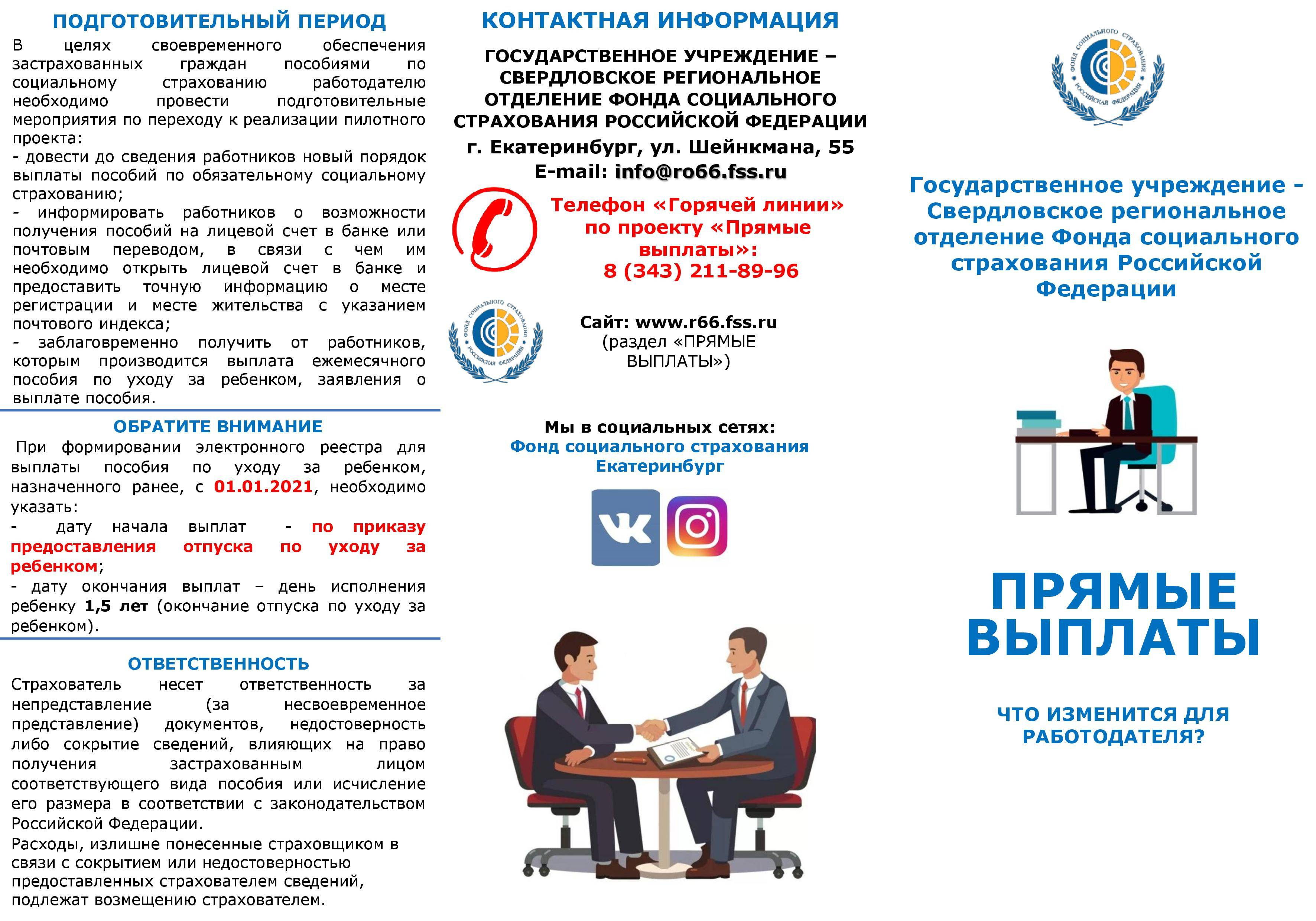 Русские школы в турции: преимущества, особенности и стоимость обучения