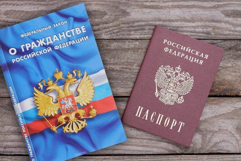 Двойное гражданство в россии: понятие, особенности