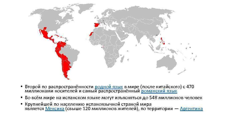 Общая информация о китайском языке - китайский язык - статьи - китайский язык онлайн studychinese.ru