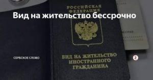 Подробно о том, как получить гражданство австралии гражданину россии