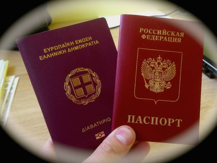 Вид на жительство (внж) в греции для россиян