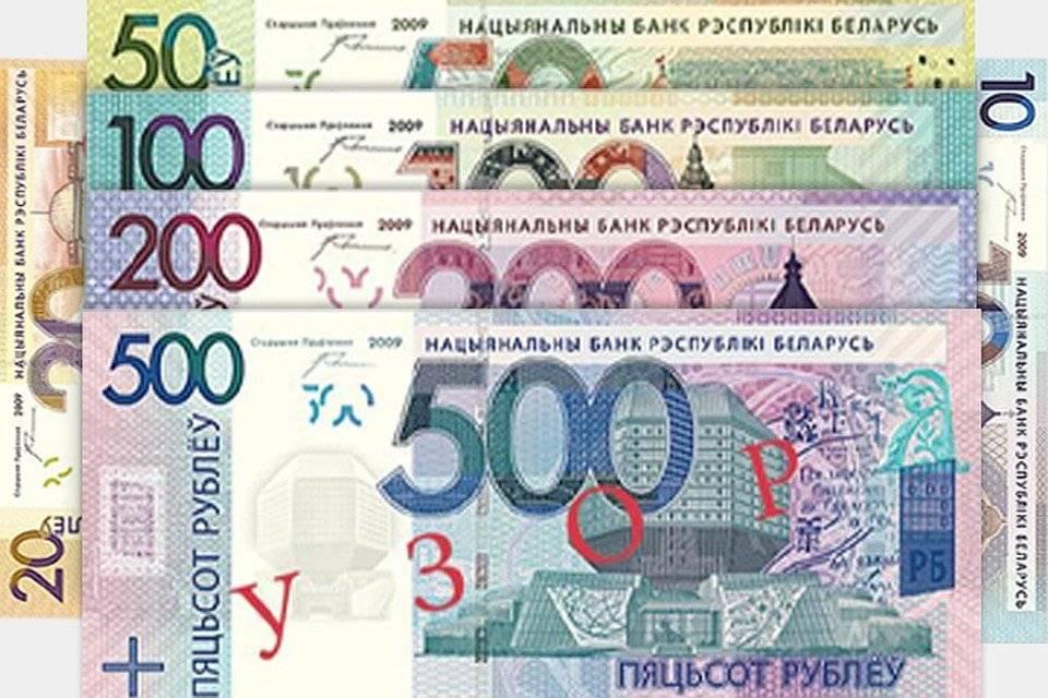 Курс венесуэльского боливара к рублю на сегодня