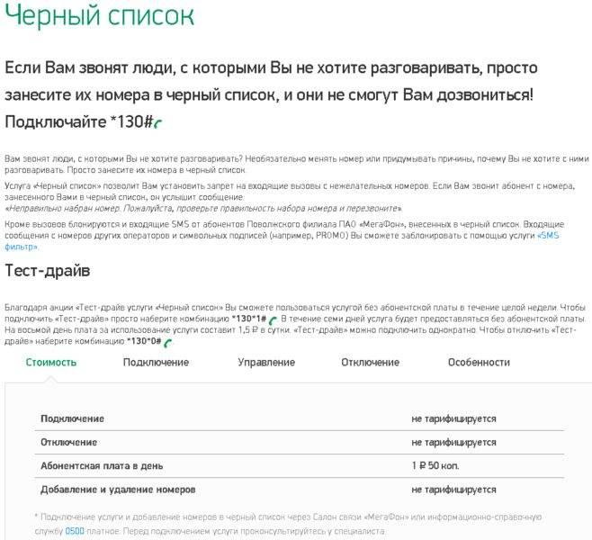 Как позвонить в Польшу: способы и основные правила