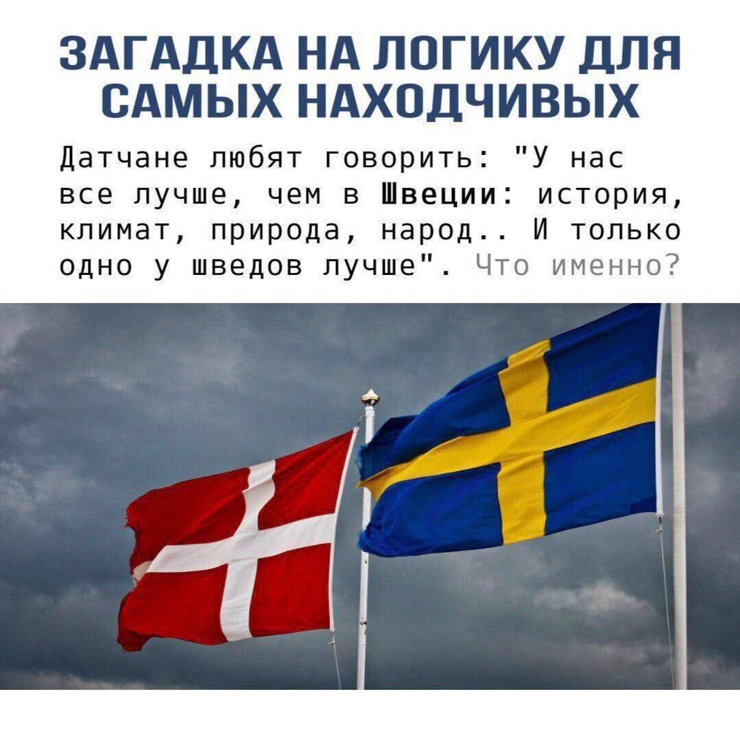 Финский язык сложный или нет для изучения начинающим с нуля