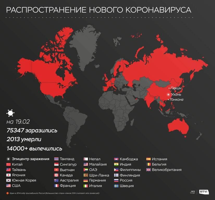 Коронавирус в германии. онлайн карта распростронения, прогноз, статистика заражений в германии
