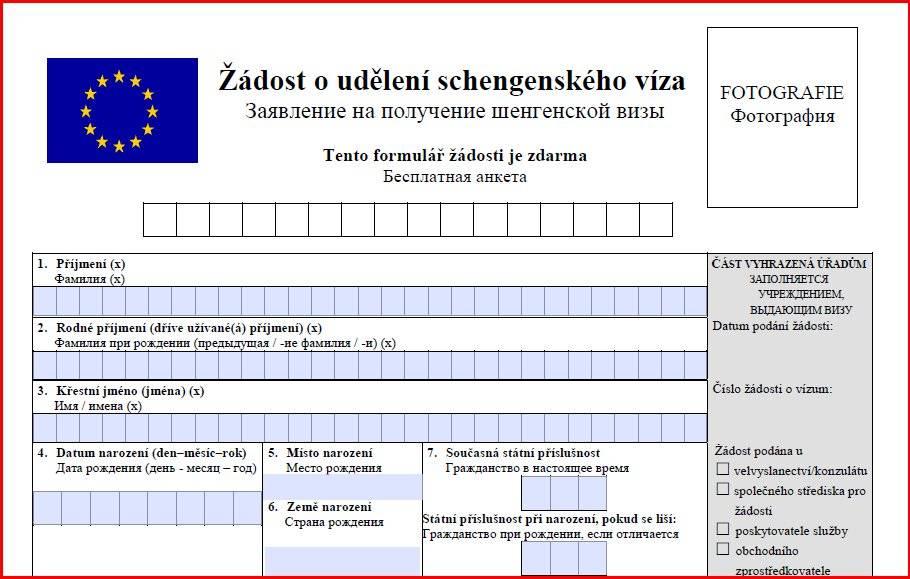 Интервью: ответы на основные вопросы при оформлении студенческой визы в чехию