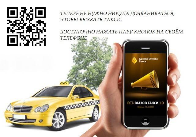 Такси в праге: цены, нюансы, поездки из аэропорта в центр города