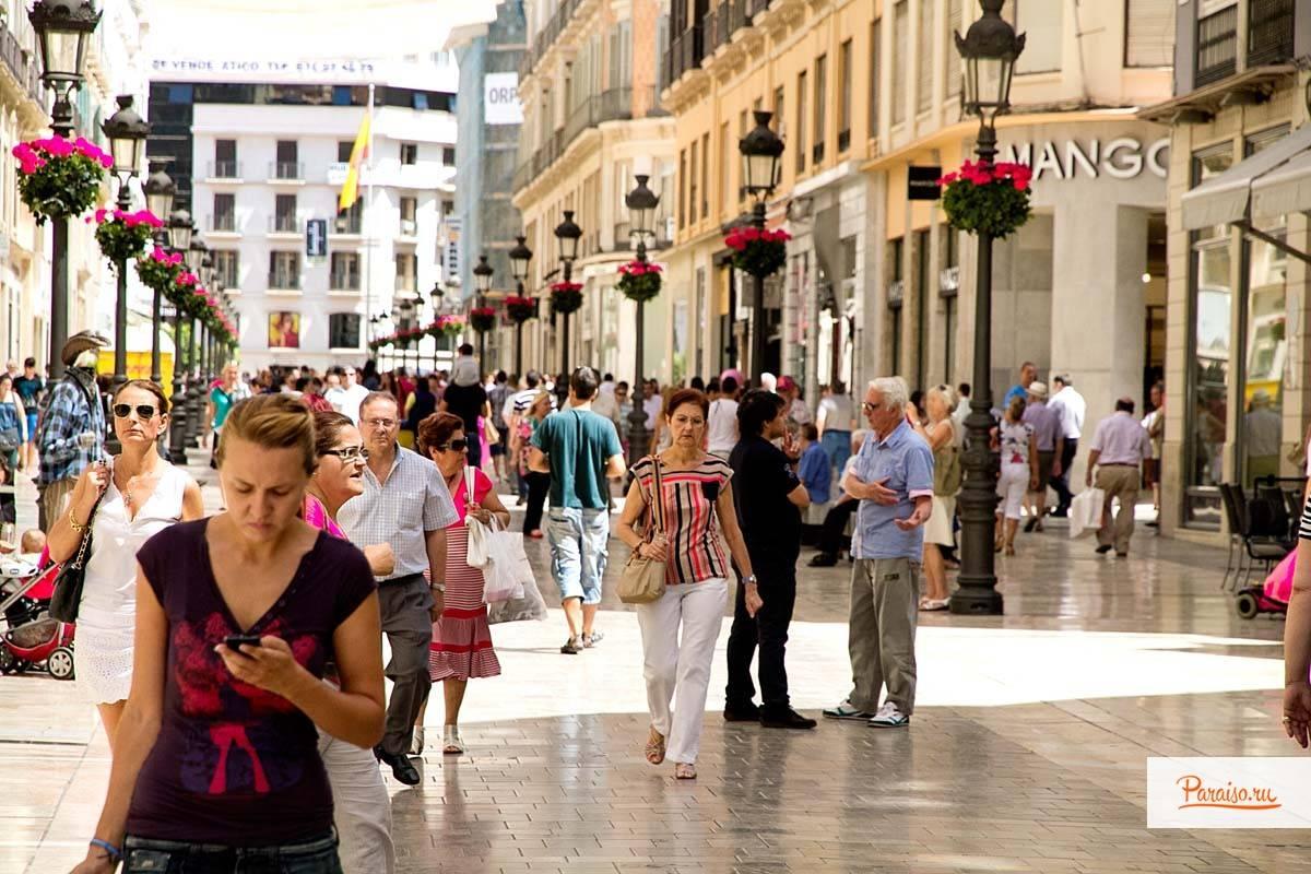 Зарплата в испании в 2019 году