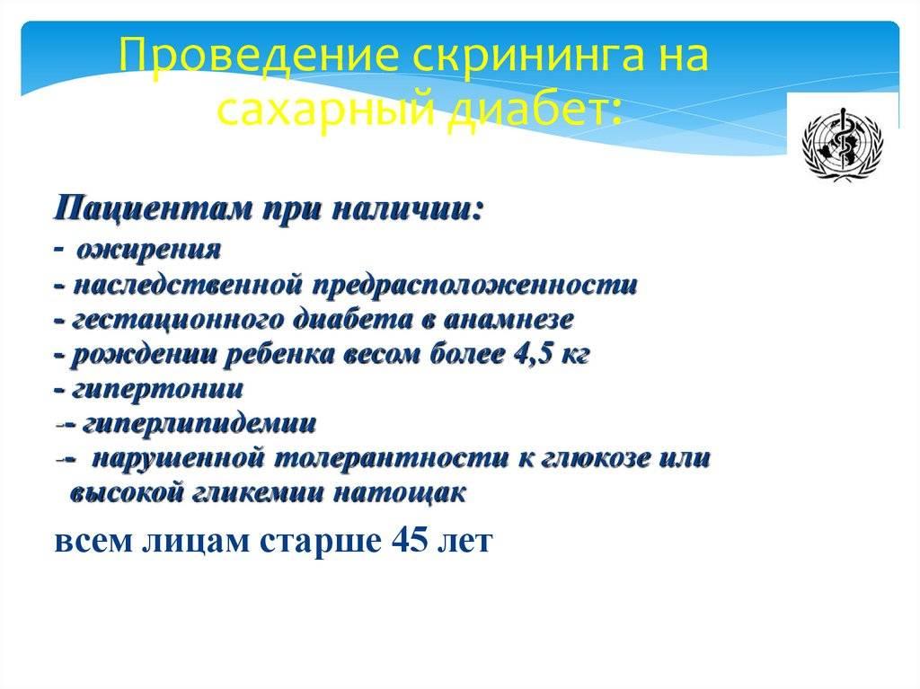 Порядок регистрации иностранных граждан в гостинице, санатории, на турбазе. ответственность за нарушения