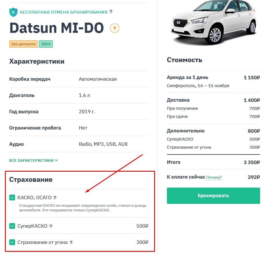 Аренда авто и правила дорожного движения в италии. как арендовать машину в италии дешево, требования к водителям и документам