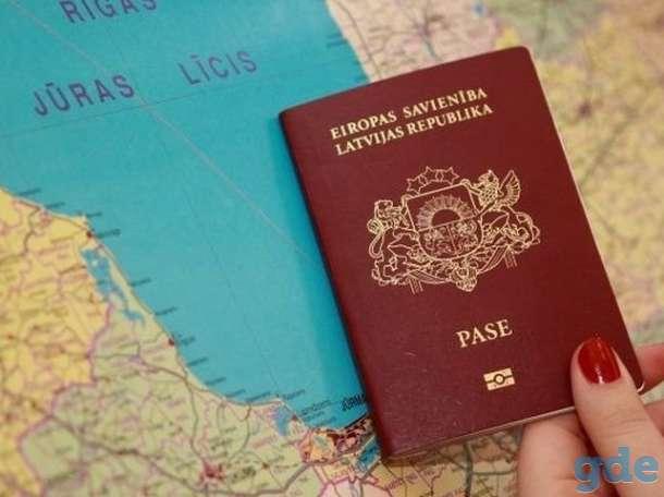 Гражданство латвии: кому и как его можно получить?