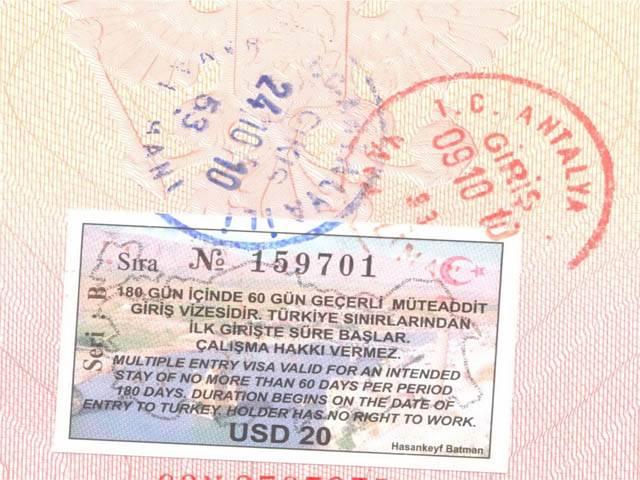 Виза в турцию в 2021 году: для поездок до 60 дней не нужна