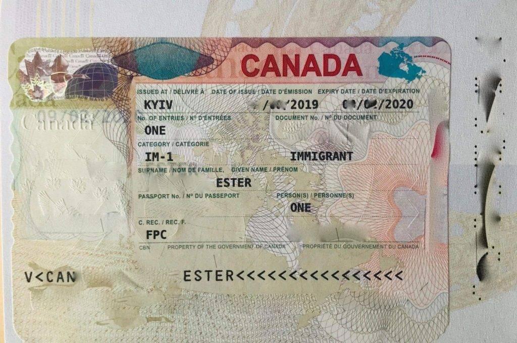 Нестандартный способ получить связь с провинцией для иммиграции в канаду — иммигрант сегодня