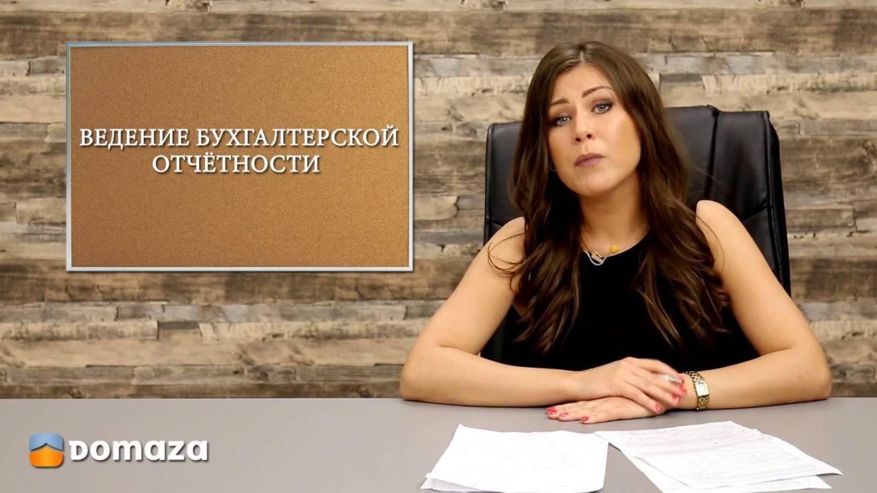 Работа для русских в болгарии: как купить готовый бизнес в болгарии или устроиться на работу в 2019 году
