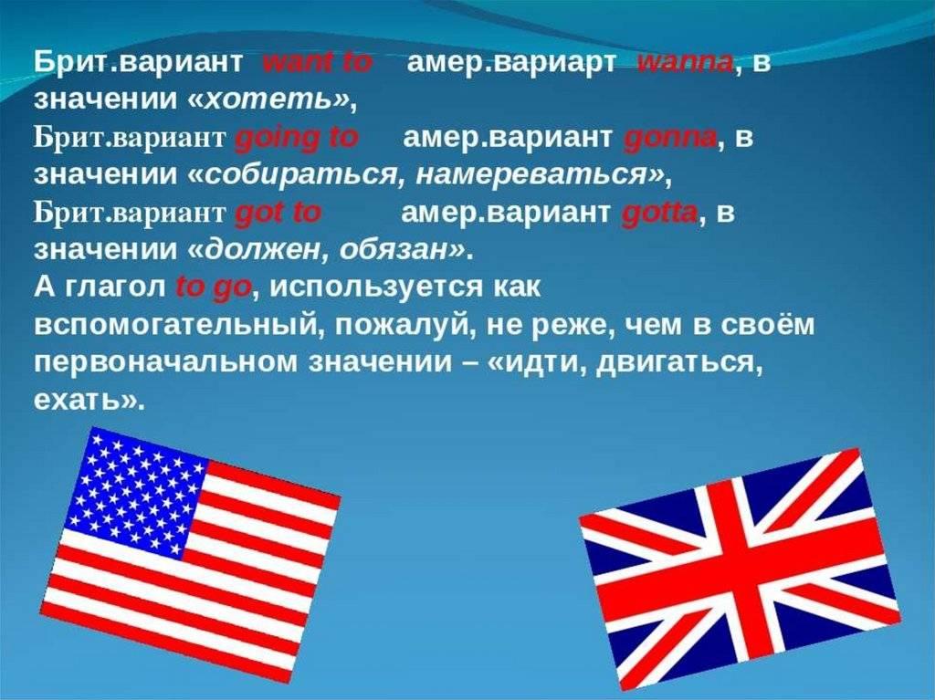 Государственный язык сша - английский?
