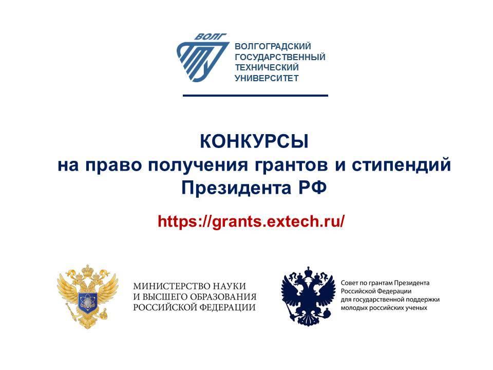 Как бесплатно учиться в польском вузе: список стипендий для белорусов