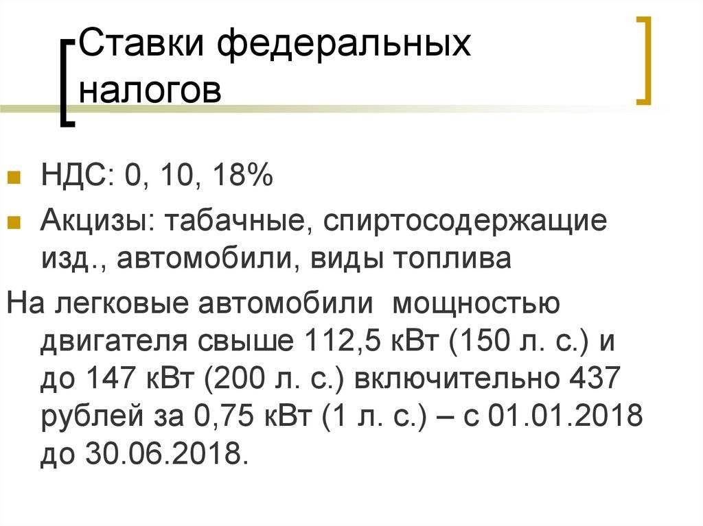 Налоги на зарплату в россии в 2021 году: ставки (таблица)