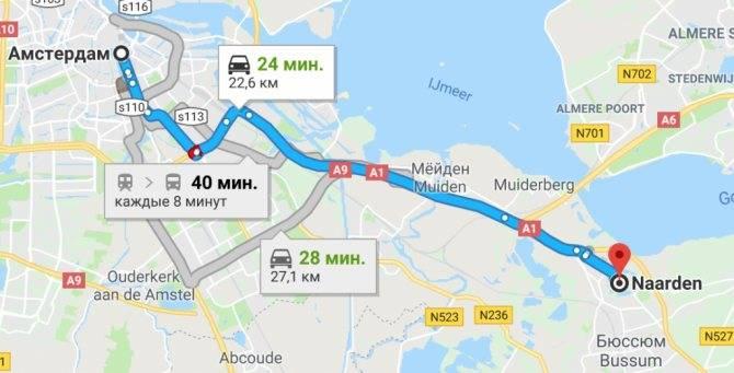 Как добраться из берлина в гамбург: поезд, автобус, такси, машина. расстояние, цены на билеты и расписание 2021 на туристер.ру