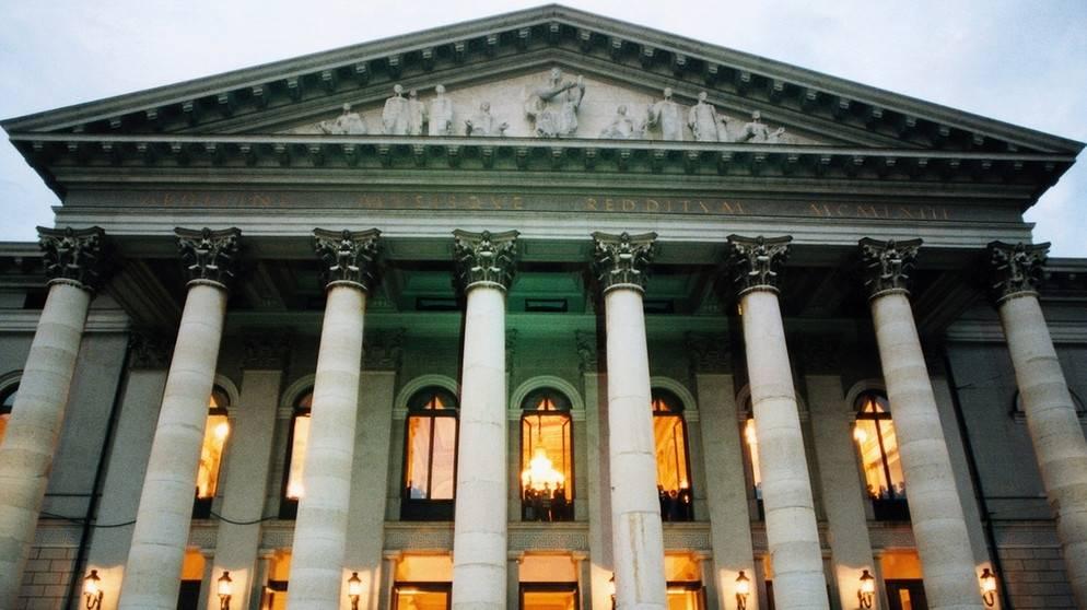 Национальный театр мюнхена – баварская государственная опера