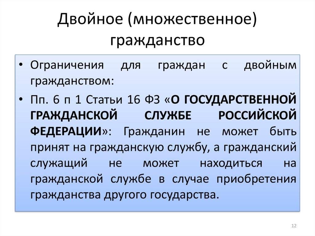 Получение гражданства польши в 2021 году, что нужно, стоимость, документы | provizu.ru