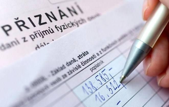 Цены в чехии в 2021 году