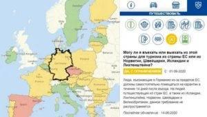 Входит ли болгария в шенгенскую зону в 2021 году