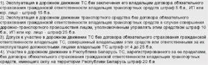 Прокат автомобилей в европе — туристер.ру