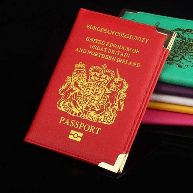 Получение двойного гражданства: условия и правила