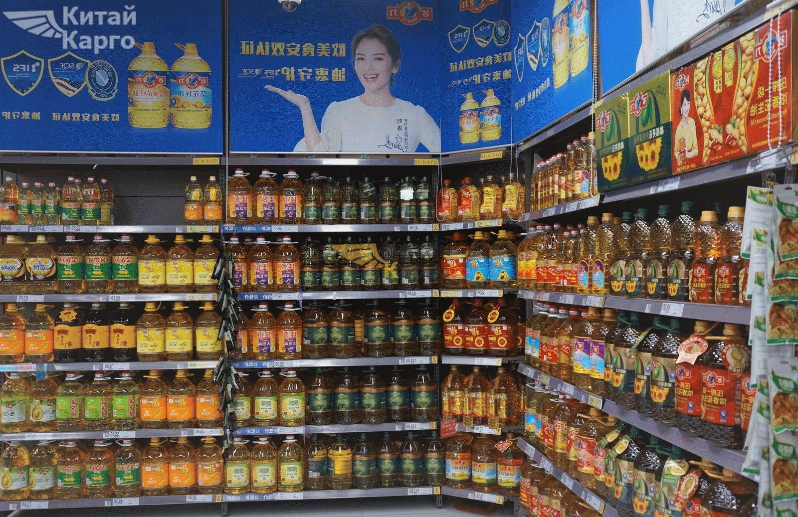 Как и где найти поставщиков из китая— практические советы для бизнесменов