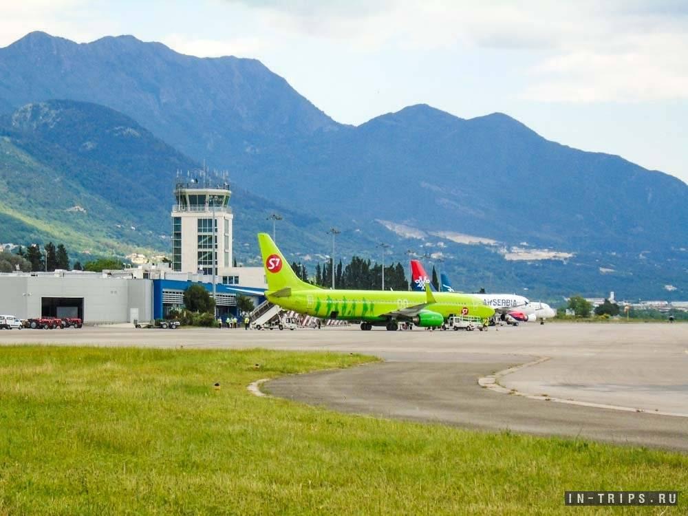 Аэропорт tgd. международный аэропорт черногории