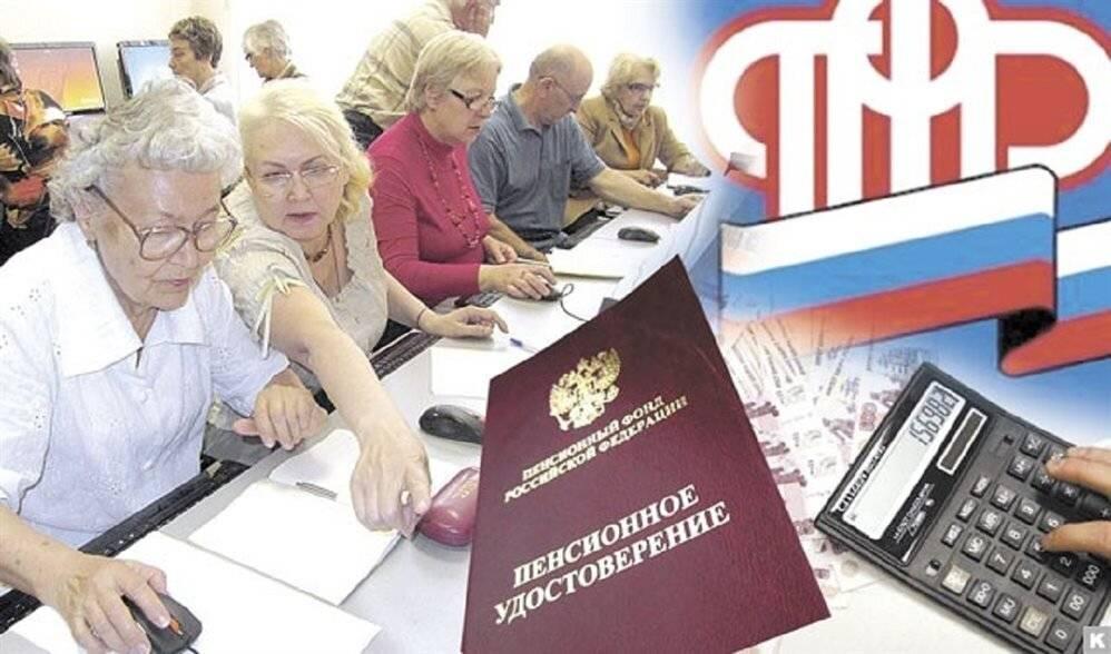 Размер пенсии и пенсионный возраст в болгарии